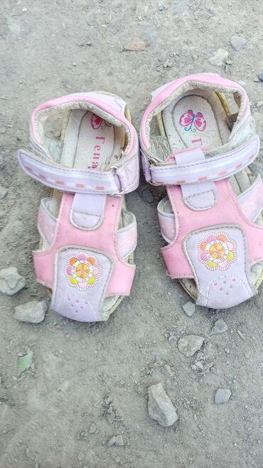 Детский мир - Кок-Ой: Детская обувь