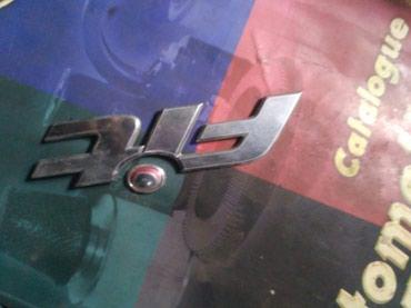 Надпись на багажник honda fit в Ош