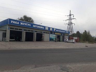 Сдаю сто 3 бокса в Бишкек