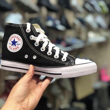Кроссовки и спортивная обувь - Лебединовка: Кеды Converse All Star.Удобные и легкие   Наш адрес Рынок Дордой Мир о