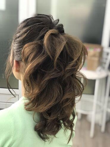 Бема стиль окуу борбору майрамдык арзандатуу парикмахер универсал,чач