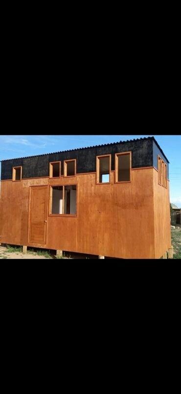 648 объявлений: Продаю переносной домик 6*3утеплённый,каркасный,возможен доставка по