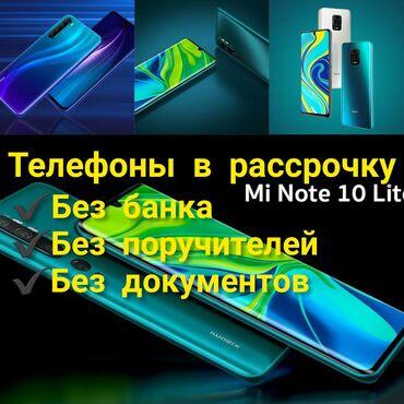 xiaomi himo z16 в Кыргызстан: Рассрочкага телефондорБизде жаны баа жана арзандатууларКыргызстанда
