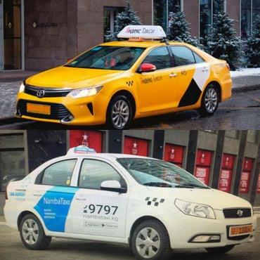 Бесплатное регистрация,Яндекс и Намба такси,хороший заработок для
