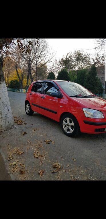 автомобиль hyundai getz в Кыргызстан: Hyundai Getz 1.4 л. 2004 | 196000 км