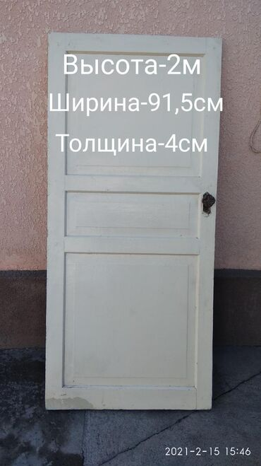 Дверь межкомнатнаяБ/У, Цена 1390сом.Адрес рядом с городом Кант село