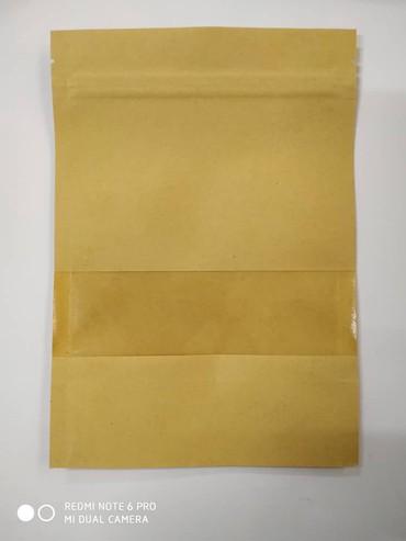 бумажные пакеты в Кыргызстан: Продаются крафт пакеты с зип локом. (Дойпакеты) Размеры: 14х20, 16х22