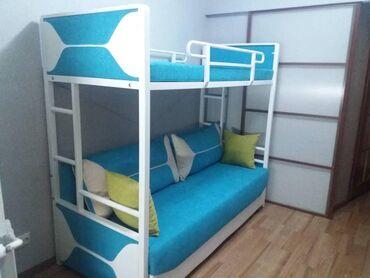 Другие кровати