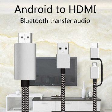 chajnye lozhki vivo в Кыргызстан: Кабель Андроид Phone- HDTV, 2K Bluetooth, аудио Тип C- Micro USB