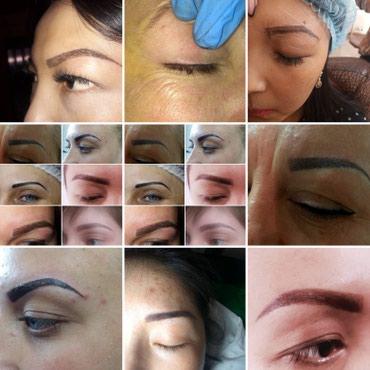 Требуются мастер в салон красоты по в Бишкек