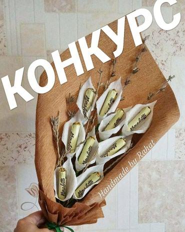 Калла из шоколада. букет. подарок. шоколад в Бишкек