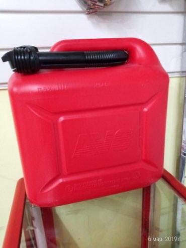 канистра-для-бензина-бишкек в Кыргызстан: Канистра для бензина 10л пластик с заливным носиком, есть так же на 5л