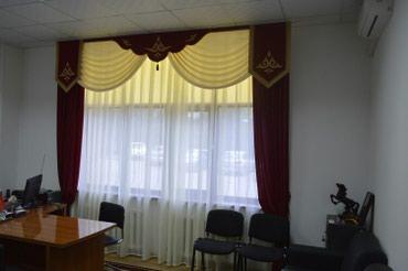 Шторы, рол-шторы, жалюзи- вертикальные, горизонтальные, москитные сет