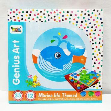 Кнопочная мозаика - чудесный набор для детского развития!!🟣🟢🟤Размер