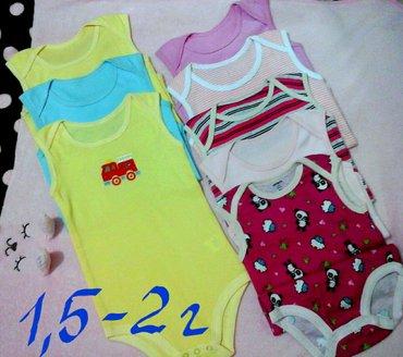 бодики майка новые распродажа от 1.5 до 2 лет для мальчика для девочки в Бишкек