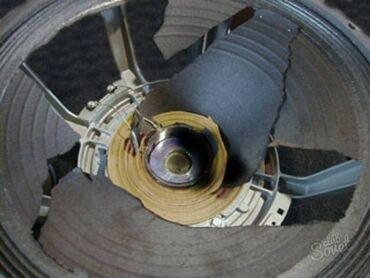 Электроника - Заречное: Куплю динамики не рабочие порванные сгоревшие диаметр от 20см закидыва