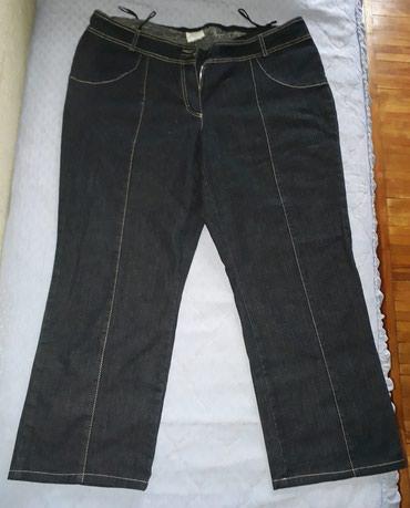 Женские джинсы, темно-синие, стрейч, в Бишкек