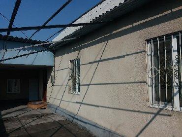 кухня на колесах купить в Кыргызстан: Продам Дом 50 кв. м, 3 комнаты