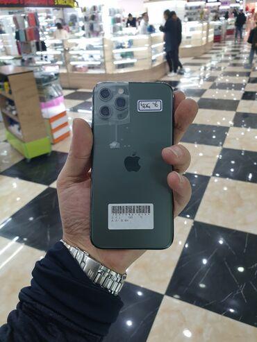 карты памяти 512 гб для навигатора в Кыргызстан: Б/У IPhone 11 Pro 512 ГБ Зеленый