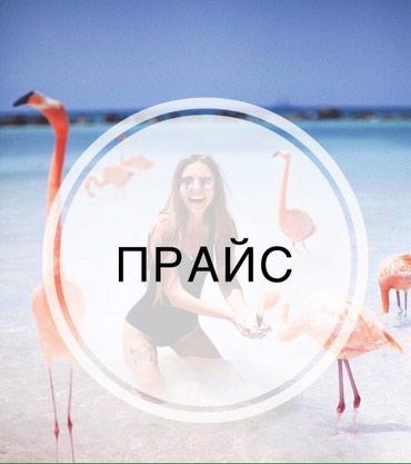 ad-image-51902039