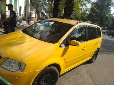 Volkswagen в Кыргызстан: Volkswagen Touran 1.6 л. 2005
