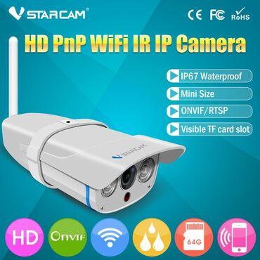 vstarcam c7893wip в Азербайджан: Intenet Kamera Vstarcam C7816WIP (yeni)Açıq hava şəraitində istifadə