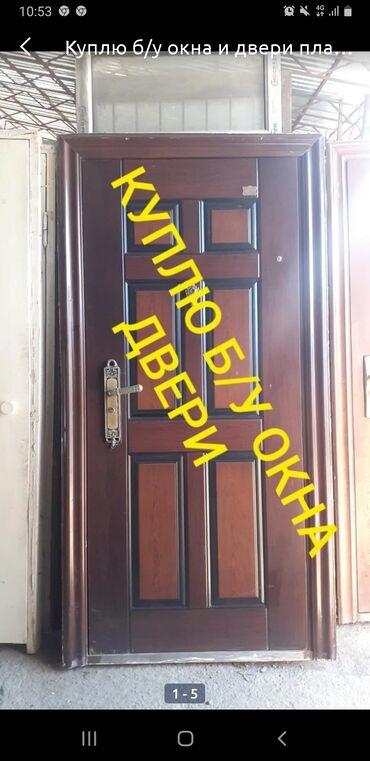 402 объявлений: Двери   Межкомнатные, Входные   Пластиковые, Бронированные двери, Деревянные