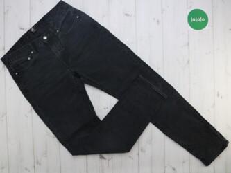 Жіночі джинси Paul Smith, р.L    Довжина: 97 см Довжина кроку: 73 см Н