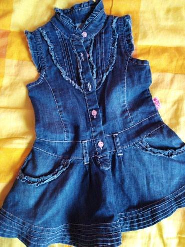 Od teksasa - Srbija: Teksas haljinica br. 3, za dete od 2 do 3 god,Jednom je obučena kao