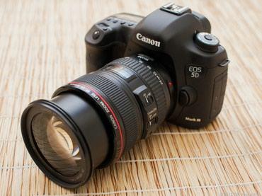 Bakı şəhərində Canon eos 5D mark lll+24-105mm obyektiv probeg 5300.Kit 3300 azn.
