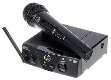 studijnyj-mikrofon-akg-p120 в Кыргызстан: AKG WMS 40 Mini Vocal (537.500MHz) Вокальная радиосистема с