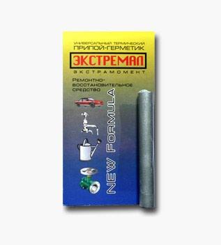 Сварочный карандаш (припой-герметик) в Бишкек