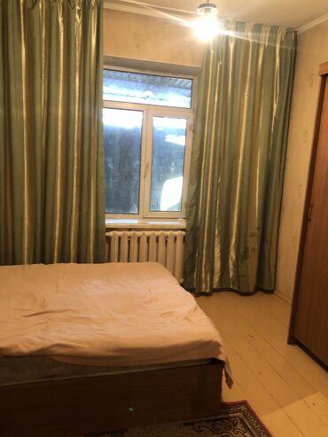 частный автоинструктор в Кыргызстан: Сдаётся 1 комната,в 4 комнатном доме,частный дом.Душ,туалет внутри дом