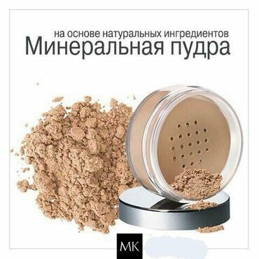 sumka kosmetika в Кыргызстан: Пудры Mary Kay! Мери Кей пудры. Минеральные, рассыпчатые пудры .Это