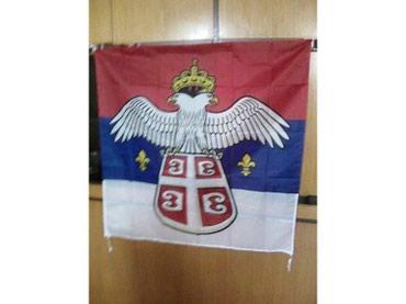 Zastava srbije - Belgrade