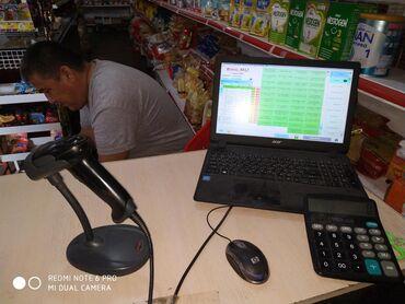 готовый бизнес общепит в Кыргызстан: Система 1-С бухгалтерия с номенклатурой продуктовых товаров