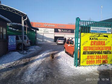 Минивен авто - Кыргызстан: Автомойка | Химчистка, Детейлинг, предпродажная подготовка, Мойка двигателя