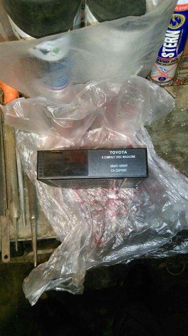 Продаю кассету на cd - ченджер лексус, тайота. в Бишкек