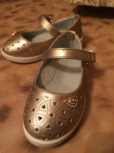 Детский мир - Кок-Ой: Продаю туфельки супинатором, размер 20, идеал. сост. Прошу 350 сом!