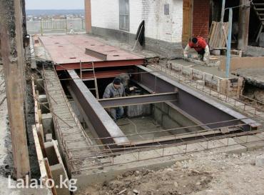модернизация авто и жд весов. Www. Vesovaya. Kg наша компания выполняе in Бишкек