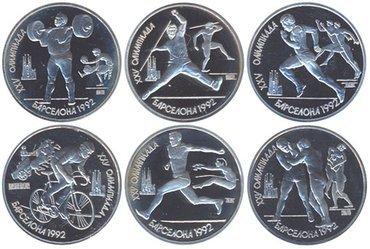 Куплю монеты СССР Барселона в Бишкек