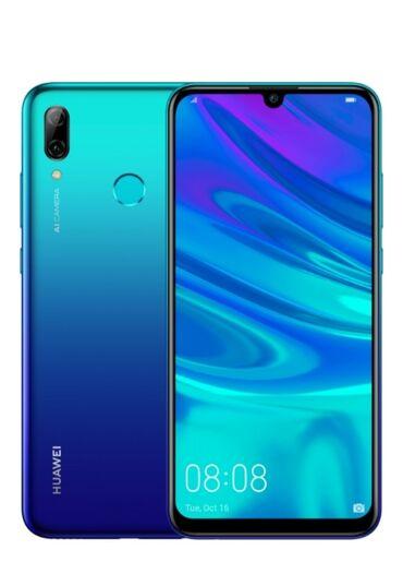 сколько стоит флешка 32 гб на телефон в Кыргызстан: Продаю huawei p smart 2019 32 gb новый не активирована