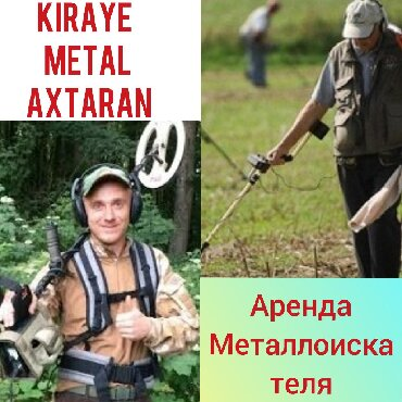 vasitcisiz 1 otaqli mnzil almaq - Azərbaycan: Metalodetektor, Qızıl axtaran Metal axtaran detektor-Kiraye verilir