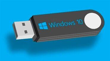 установить лалафо в Кыргызстан: USB ФЛЕШКИ С ВИНДОВС 10!!!!Продаю установочный носитель(флешка) с