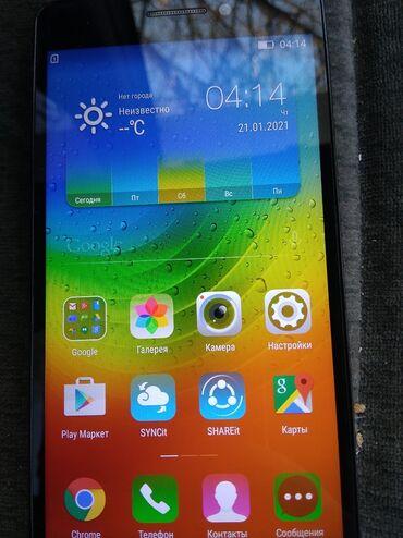 Телефон lenovo vibe z2 - Кыргызстан: Продам леново телефон Lenovo k 50 состояние среднее. Экран целый. Цена