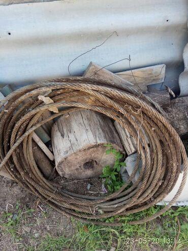 Другие товары для дома в Шопоков: Стальной трос ( канат) диаметр 17 мм,длина30-40 м, советский,в