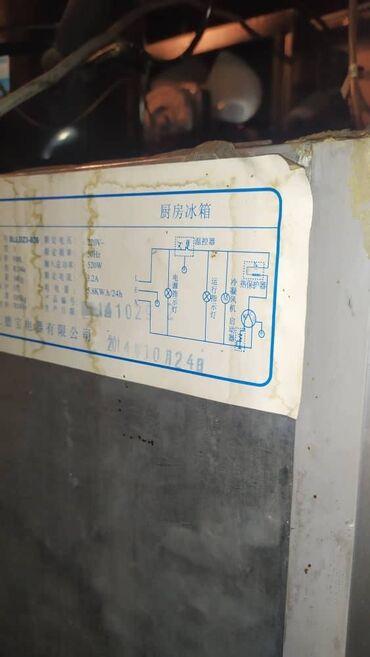 веб камеры sven в Кыргызстан: Б/у Двухкамерный Серый холодильник