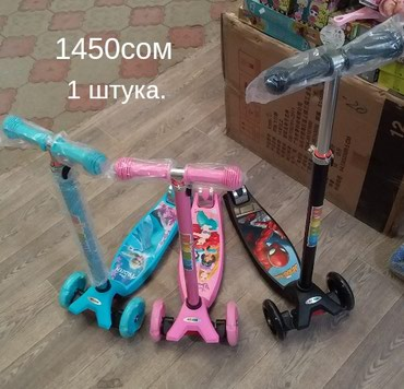 Детские самокаты. С доставкой по городу..Цена на фото в Бишкек