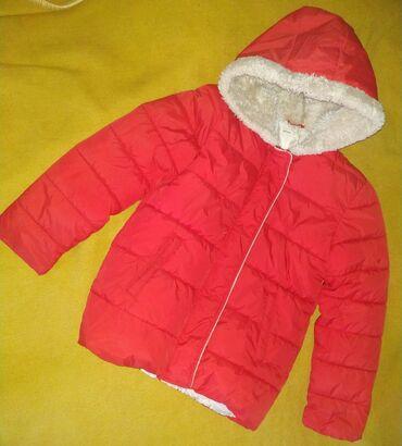Куртка для девочки 9-10 лет, брендовая KOTON, в идеальном состоянии -