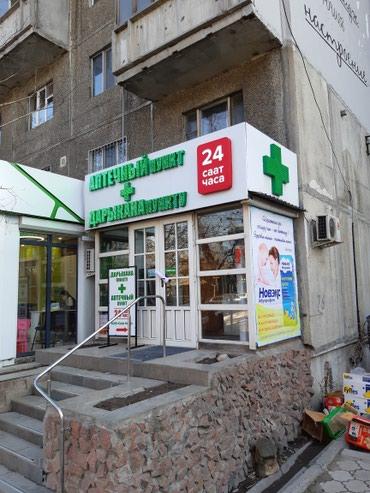 "НАРУЖНАЯ РЕКЛАМА, РПК ""AB Studio"" в Бишкек"
